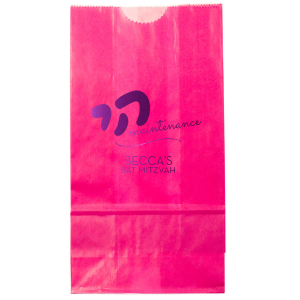 Chai Maintenance Bag