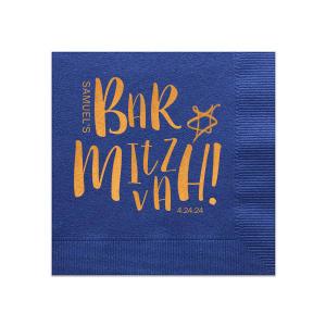 Mitzvah Brush Script Star Napkin