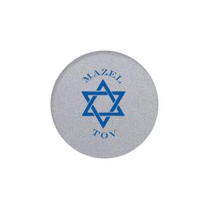 Mazel Tov Label