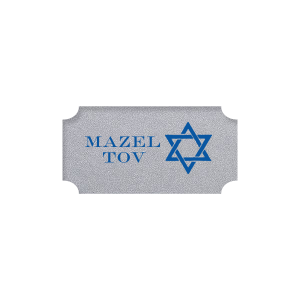 Mazel Tov Rectangle Label