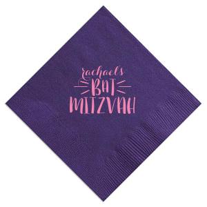 Bat Mitzvah Burst Napkin