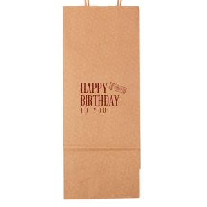 Birthday Wine Bag