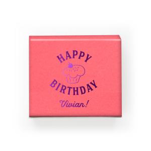 Happy Birthday Mini Cupcake Box