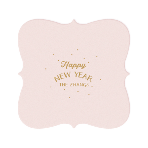 Happy New Year Fireworks Coaster